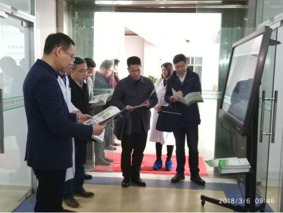 江西省委组织部领导一行来大仪中心实验室参观考察